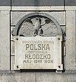 2015 Kłodzko, ratusz 03.JPG