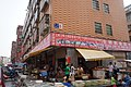 201706 Meat Market in Zongtang.jpg