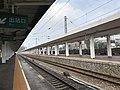 201908 Platform 3,4 of Loudi Station Outbound Direction.jpg