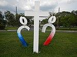 20615ajfSaint Joseph Worker Chapel Clark Freeport Angelesfvf 38.jpg