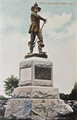250 th Monument 08.png
