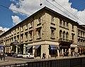 2 Kostiushka Street, Lviv (01).jpg
