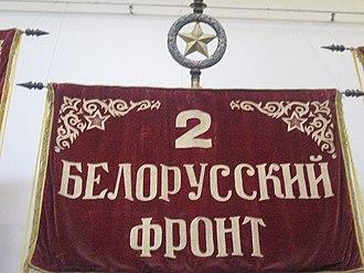 2nd Belorussian Front - Image: 2gi białoruski