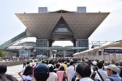 Comiket 90 (2016)