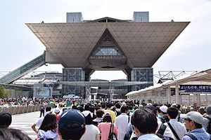 Comiket - The lineup at Comiket 90 in August 2016