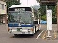 337-7417 Tohoku P-RJ172BA RikuchuCoastLine.jpg