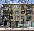 40 Sakharova Street, Lviv (01).jpg