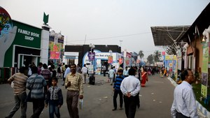 File:40th International Kolkata Book Fair - Milan Mela Complex - Kolkata 2016-02-02 0612.ogv