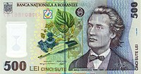 500 lei. Romania, 2005 a.jpg