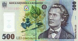 Five hundred lei - Image: 500 lei. Romania, 2005 a