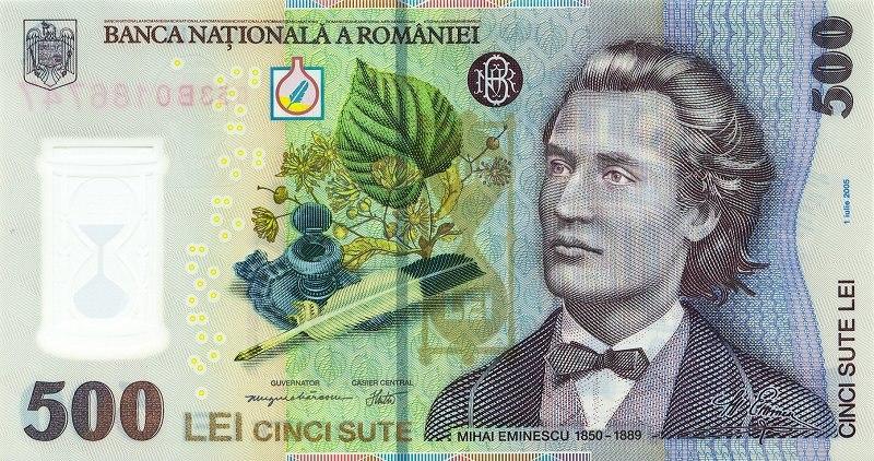 500 lei. Romania, 2005 a