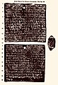513 CE Khoh copper plate inscription, Vishnu Surya temple Hinduism, king Sarvanatha, Sanskrit.jpg