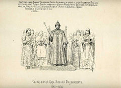 55 History of the Russian state in the image of its sovereign rulers.jpg