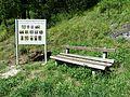 56 Landschaftsschutzgebiet bei Schelklingen.jpg