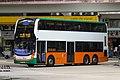 5777 at Shau Kei Wan (20190121110116).jpg