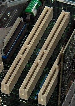 64-bit PCI expansion slots inside a Power Macintosh G4