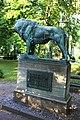 654300 Poznań stare zoo 03.JPG