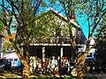 7 Lathrop Street - panoramio.jpg