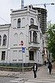 80-391-9040 Kyiv DSC 3104.jpg