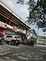 8612Cainta, Rizal Roads Landmarks Villages 25.jpg