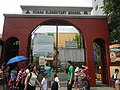 9667Cubao Quezon City Landmarks 15.jpg