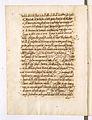 AGAD Itinerariusz legata papieskiego Henryka Gaetano spisany przez Giovanniego Paolo Mucante - 0004.JPG