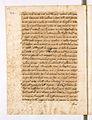 AGAD Itinerariusz legata papieskiego Henryka Gaetano spisany przez Giovanniego Paolo Mucante - 0070.JPG