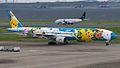 ANA Boeing 777-300 JA754A (10104324855).jpg