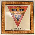 AYMA tiles.jpg