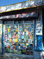 A religious book store, Muni ki Reti, Rishikesh.jpg