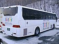 Abashiri bus S200F 2273rear.JPG