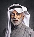 Abdullah Alnefisi (cropped).jpg