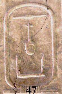 Le cartouche de Neferkamin sur la liste des rois Abydos.