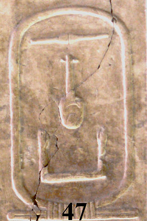 Neferkamin - The cartouche of Neferkamin on the Abydos King List.
