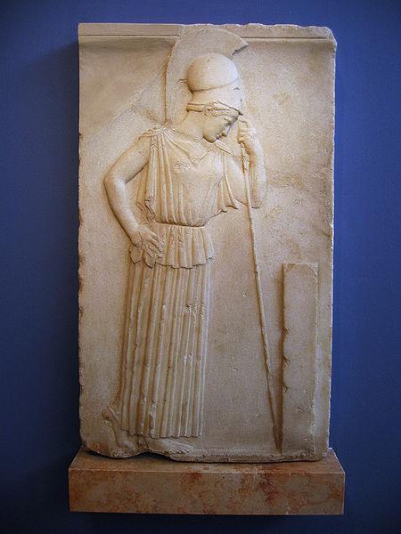 File:Acropole Musée Athéna pensante.JPG