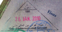 Afghanistan entry stamp.png