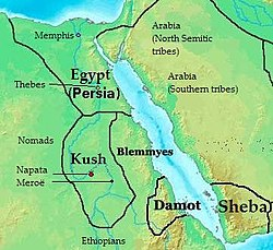 The Kingdom of Kush circa 400 BC