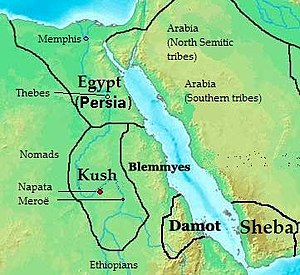 History of Eritrea - Map of the Kingdom of D'mt in Eritrea and northern Ethiopia, circa 400 BC.