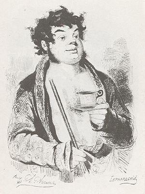 Nozdryov. Illustration for Nikolai Gogol's Dea...