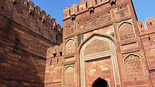 Entry gates of the Agra Fort