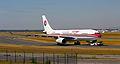Airbus A330-200 (9528013715) (3).jpg