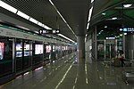 AirportCenterStation.jpg