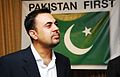 Akbar Ali Shah.jpg