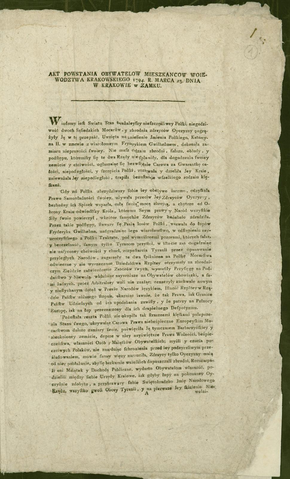 Akt powstania kościuszkowskiego 24 marca 1794