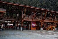 Alishan station 01.jpg