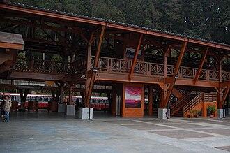 Alishan Forest Railway - Alishan Station