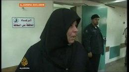 File:Aljazeeraasset-GAZAHOSPITAL955.ogv