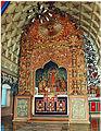 Altar Westsyrischer 1.jpg