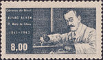 Alvaro Alvim - stamp.JPG