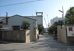 Amagasaki City Amagasaki Industrial High School.JPG